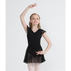 Capezio flutter sleeve dress, leotard with skirt